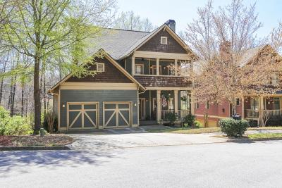 Single Family Home For Sale: 1821 Streamview Drive SE