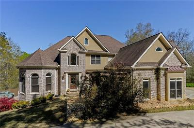 Dallas Single Family Home For Sale: 1706 Old Cartersville Road