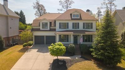 Cumming Single Family Home For Sale: 3530 Horizon Court