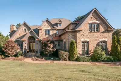 Alpharetta Single Family Home For Sale: 135 Roxbury Row