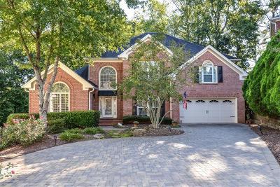 Single Family Home For Sale: 4509 Chattahoochee Plantation Drive SE