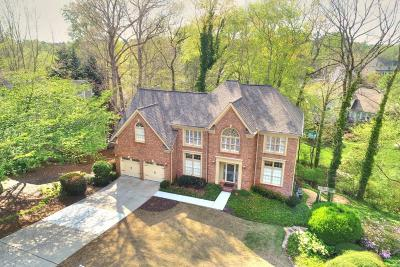 Johns Creek Single Family Home For Sale: 630 Ashshire Way