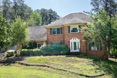 Peachtree Corners Single Family Home For Sale: 5930 Wilbanks Drive