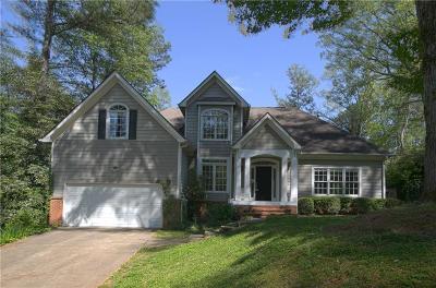 Atlanta Single Family Home For Sale: 1496 Harvest Lane SE