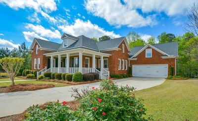 Monroe GA Single Family Home For Sale: $359,900