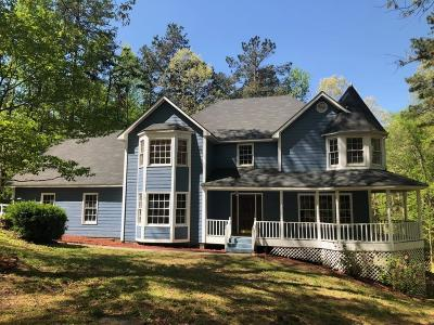 Acworth GA Single Family Home For Sale: $299,900