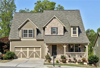 Acworth GA Single Family Home For Sale: $344,900