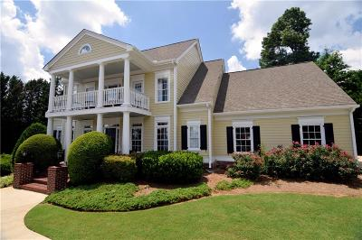 Powder Springs Single Family Home For Sale: 548 Schofield Drive