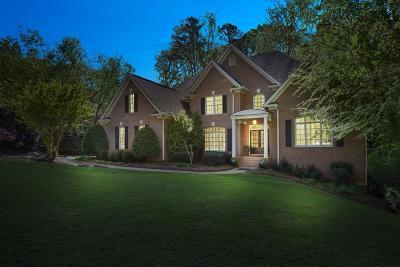 Marietta Single Family Home For Sale: 1597 Asheforde Drive