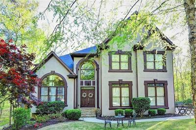 Cumming Single Family Home For Sale: 1385 Rogers Mill Lane