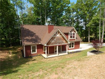 Dawsonville Single Family Home For Sale: 2 Makers Way