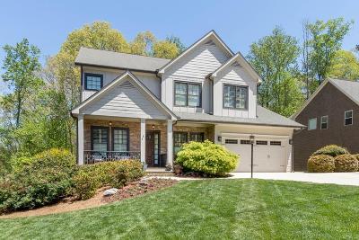 Single Family Home For Sale: 1621 Gaylor Street SE