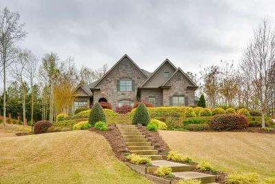 Braselton Single Family Home For Sale: 5560 Golf Club Drive