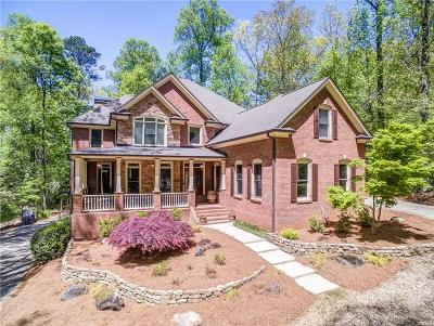 Kennesaw Single Family Home For Sale: 1196 Button Hill Road NW