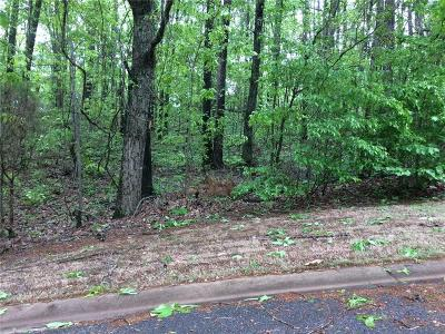 Cartersville Residential Lots & Land For Sale: Headden Ridge
