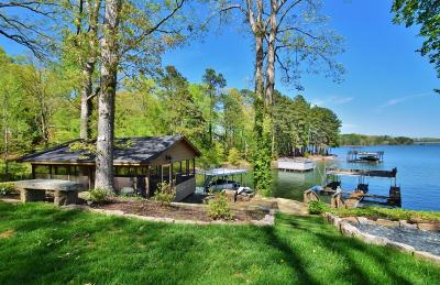 Hall County Single Family Home For Sale: 2516 Club Drive