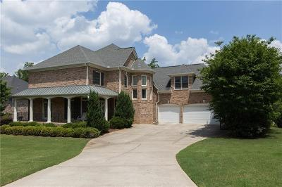 Mableton Single Family Home For Sale: 5237 Cresthaven Walk