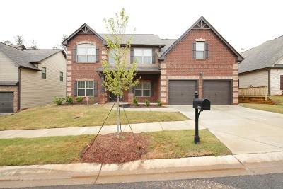 Fairburn Single Family Home For Sale: 8026 Stillmist Drive
