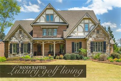 Acworth Single Family Home For Sale: 1667 Fernstone Drive NW