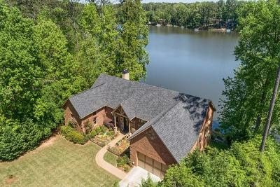 Forsyth County, Gwinnett County Single Family Home For Sale: 4667 Matterhorn Drive SW
