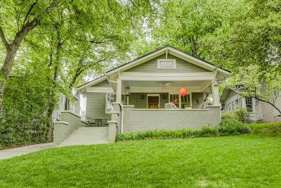Decatur Single Family Home For Sale: 132 3rd Avenue