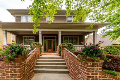 Decatur Single Family Home For Sale: 916 Manor Parc Drive