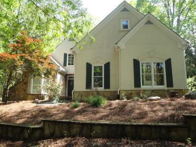 Cartersville Single Family Home For Sale: 21 Southridge Trail SE