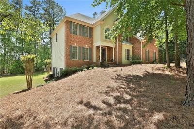 Peachtree City Single Family Home For Sale: 570 Crabapple Lane