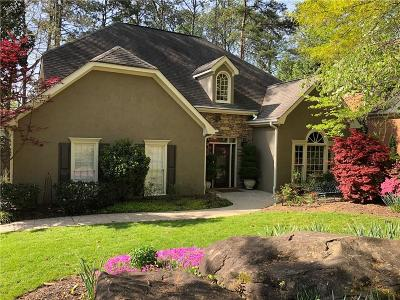 Kennesaw Single Family Home For Sale: 120 N Lakeside Drive NW