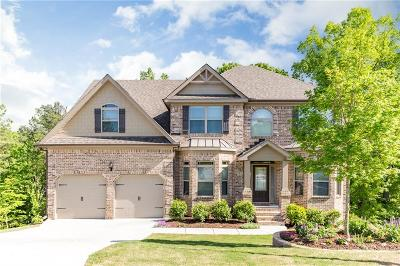 Dacula Single Family Home For Sale: 2075 Mount Grove Court