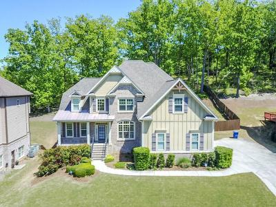 Cartersville Single Family Home For Sale: 13 Brookside Way NW