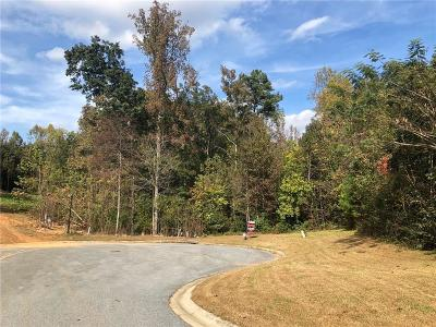 Paulding County Residential Lots & Land For Sale: 106 Coach Lane