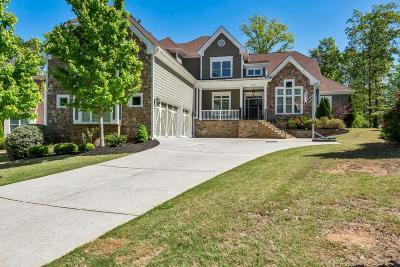 Marietta GA Single Family Home For Sale: $559,000