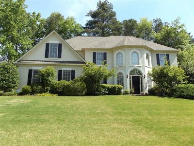Duluth Single Family Home For Sale: 120 Wyndlam Court
