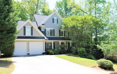 Powder Springs Single Family Home For Sale: 1433 Echo Mill Drive