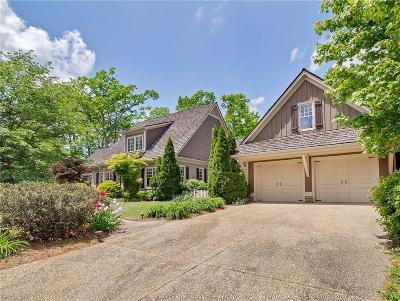 Dawsonville Single Family Home For Sale: 15 Northeast Cove Road