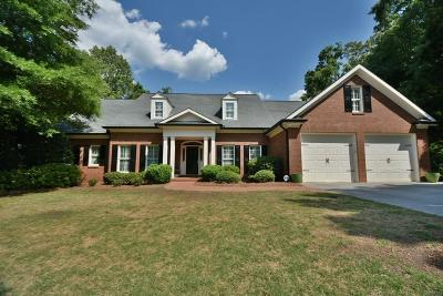 Cartersville Single Family Home For Sale: 37 Westchester Drive