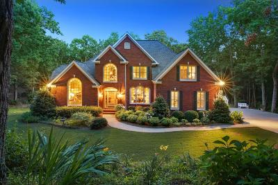 Cumming Single Family Home For Sale: 1885 Ashway Drive