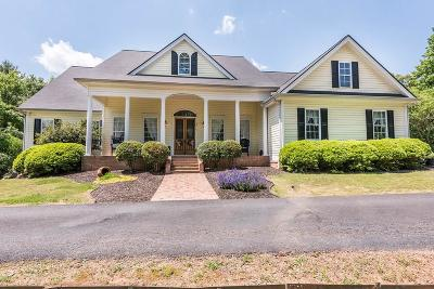 Cartersville Single Family Home For Sale: 80 Bates Road SE