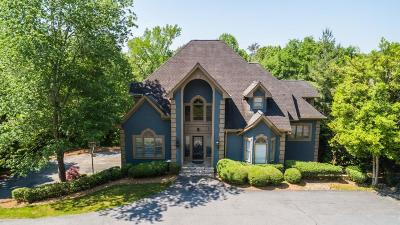 Roswell Single Family Home For Sale: 190 Boulder Drive