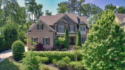 Brookhaven Single Family Home For Sale: 1271 Rustic Ridge Drive