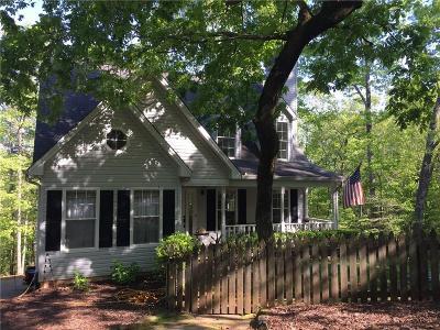 Dahlonega Single Family Home For Sale: 1089 Calhoun Road