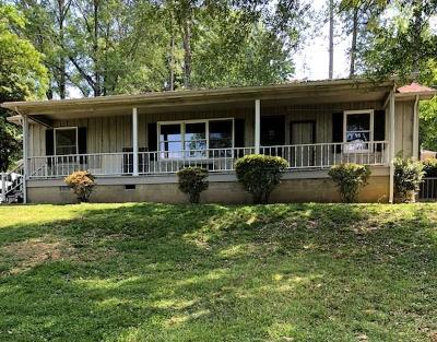 Calhoun GA Single Family Home For Sale: $139,900