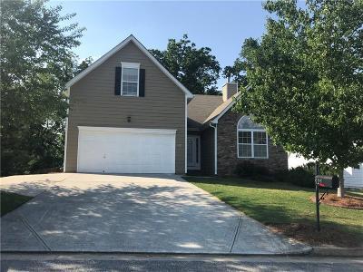 Suwanee Single Family Home For Sale: 925 Rockbass Road