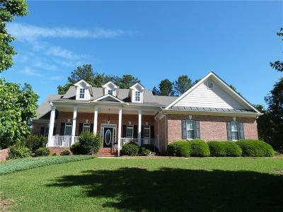Loganville Single Family Home For Sale: 1632 White Oak Cove