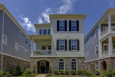 Peachtree City Single Family Home For Sale: 407 Bandon Way