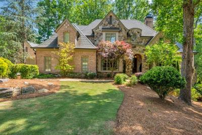 Suwanee Single Family Home For Sale: 878 Big Horn Hollow