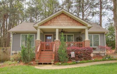 East Atlanta Single Family Home For Sale: 1701 Piper Circle SE