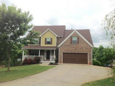 Cumming Single Family Home For Sale: 4860 Haley Ridge Court
