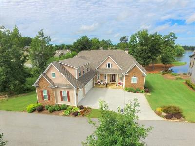 Newnan Single Family Home For Sale: 434 Vanderbilt Parkway